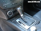 AMG C63 carbon interior trim set (6)